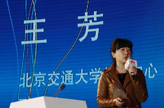 北京交通大学信息中心副主任王芳发表演讲