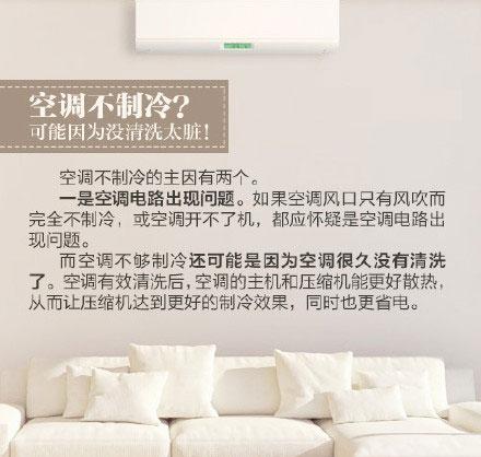 夏天来了,空调准备好了吗?曾有调查显示,88%的空调散热片细菌总数超标。空调长期不清洗不仅影响制冷,还会诱发支气管哮喘等疾病。专家建议,每年换季空调首次开机前必须清洗消毒。