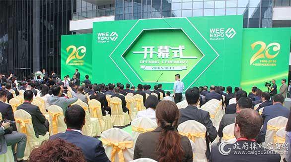 2016中国国际电梯展开幕式