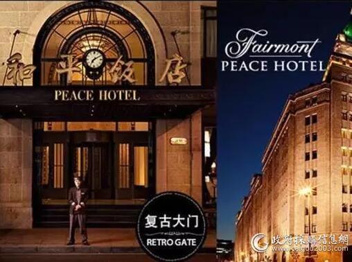 上海和平饭店(南楼)采用了大金空调:Swatch 艺术中心 空调系统:VRV Ⅲ系列空调容量:550HP/86HP