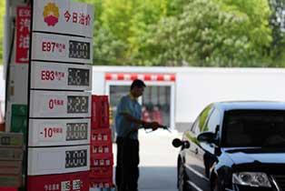"""汽柴油价格迎来""""三连涨"""""""