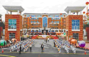 东莞市政府购买义务教育阶段民办学校学位暂行办法