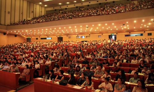 河南省政府采购代理机构从业人员培训班