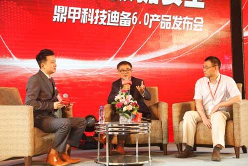 创始人王子骏、中国软件测评中心副总工程师罗文兵与参会来宾进行交流
