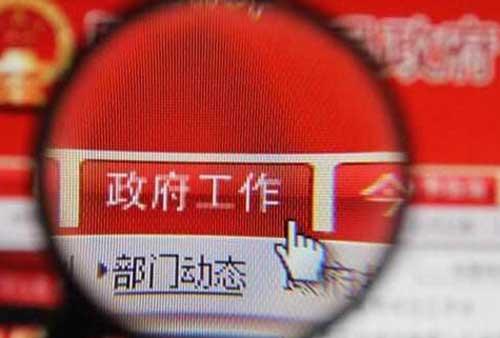 """别让""""僵尸""""政府网站伤了百姓心"""