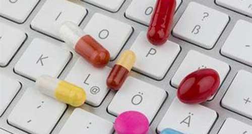 网上售药真的或将全面叫停?