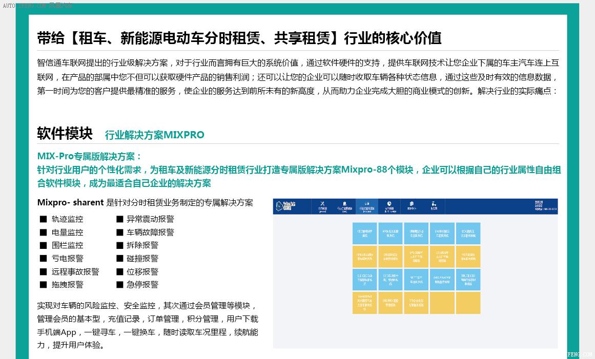 新濠国际登录平台 6