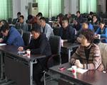 西青區政采業務培訓