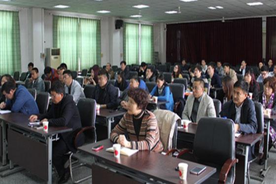 西青區開展街鎮政府采購業務培訓