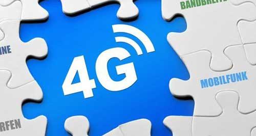 工信部:中国4G用户已达5.3亿