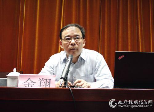 上海<a href=http://guoji.caigou2003.com/ target=_blank class=infotextkey>国际</a>招标有限公司总经理金翔授课