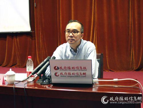 上海市财政局政府采购管理处副处长王周欢授课
