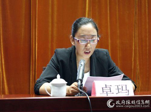青海省财政厅相关负责人索朗卓玛讲话