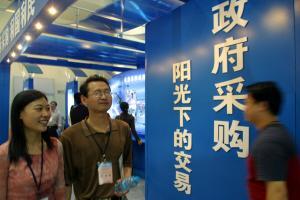 泉州简化政府采购流程强化<a href=http://jianduguanli.caigou2003.com/ target=_blank class=infotextkey>监管</a> 27种品目取消网上竞价