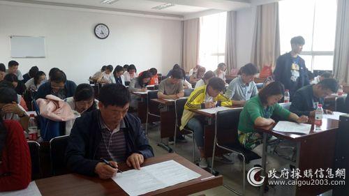 青海省2016年政府采购代理机构从业人员培训班考试现场