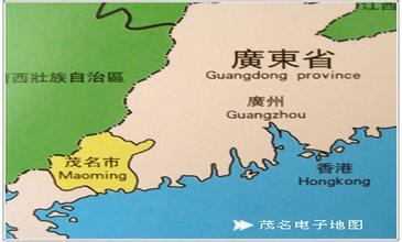 广东茂名多管齐下加强政府采购管理