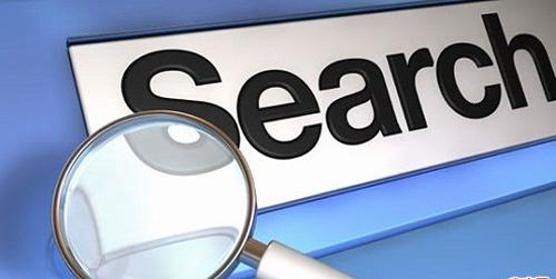 多家公司回应搜索服务新规:支持新规 欢迎举报