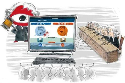 """青海两千余万""""网上法庭""""采购项目 受<a href=http://caigouren.caigou2003.com/ target=_blank class=infotextkey>采购人</a>好评"""