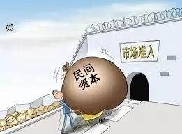 近期,我办派员参加了由河南省委组织部、河南省财政厅主办的清华大学—河南省财税改革研讨班。本次培训旨在认真学习财税改革方面业务知识,扩展我办干部的知识结构,提高我办干部的专业技能和综合素质。