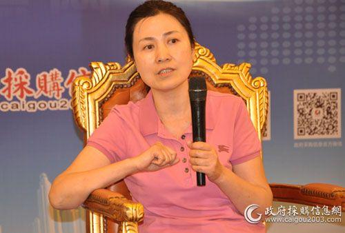 上海市财政局政府采购管理处处长俞雅娣