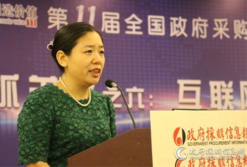 政府采购信息网总裁、政府采购信息报社社长刘亚利介绍报社发展情况