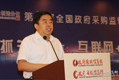 吉林省财政厅副厅长王慧群致辞