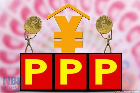 文化部关于做好第三批PPP示范项目申报筛选工作的补充通知