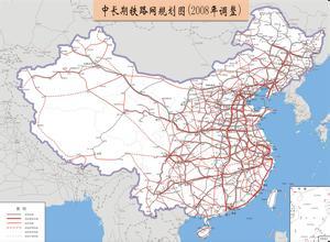 中长期铁路网规划