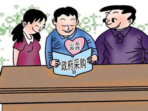 """四川政府采购绩效将迎<a href=http://jianduguanli.caigou2003.com/ target=_blank class=infotextkey>监管</a>""""大考"""""""