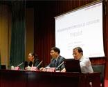 青海2016政府采购代理机构从业人员培训