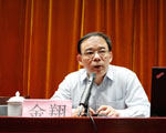 上海国际招标有限公司总经理 金翔
