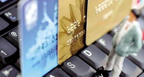 网购投诉同比增87%