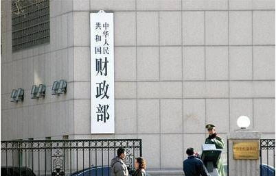 财政部依法驳回一起供应商投诉