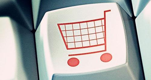 2020年电子商务交易将达43.8万亿