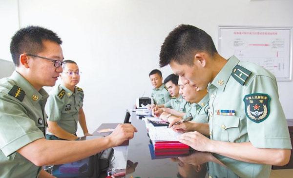 军改过渡期 暂未建立结算机构的单位如何报账