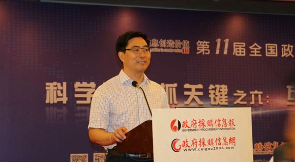 <a href=http://jianduguanli.caigou2003.com/ target=_blank class=infotextkey>监管</a>峰会