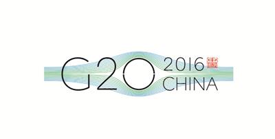 杭州滨江区全力保障G20峰会项目采购