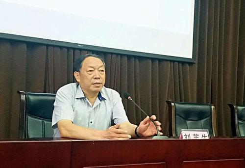 河北省政府采购办公室调研员刘芙生
