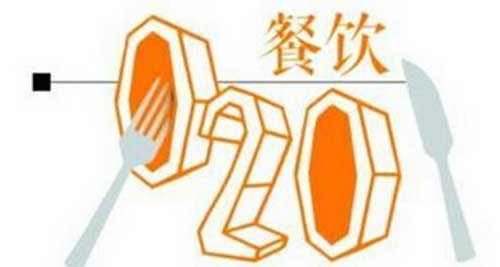 <a href=http://jianduguanli.caigou2003.com/ target=_blank class=infotextkey>监管</a>趋严令大批&ldquo;私厨&rdquo;平台已退场