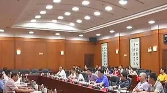 衡阳组建公共资源交易中心 职能实现全部整合
