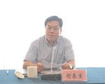 岳阳市发展和改革委员会主任 谢春生