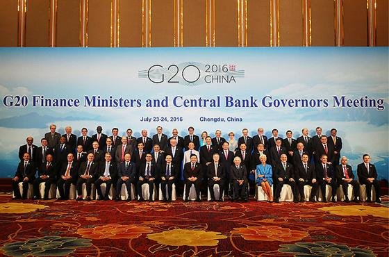 2016年第三次二十国集团财长和央行行长会议在成都举行