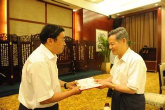 重庆市政府采购评审专家聘书