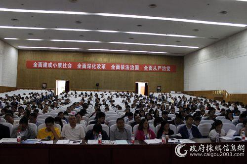 青海省2016年政府采购代理机构从业人员培训班现场