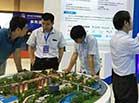 2016第二届中国智慧城市国际博览会