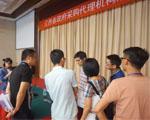 学员和授课老师积极交流。
