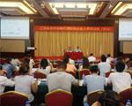 江西政采代理機構從業人員培訓