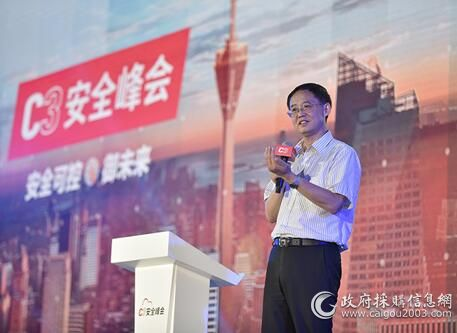 网信办网络安全协调局局长赵泽良
