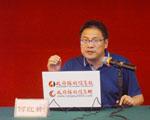 南开大学法学院教授 何红锋