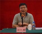 江西省政府采购工作领导小组办公室主任 谢凤根